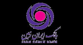 لوگوی بانک ایران زمین